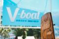 Partenariat avec V-Boat Annecy